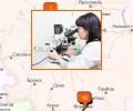 Где сделать спермограмму в Воронеже?