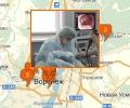 Где сделать гастроскопию в Воронеже?