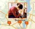 Где сделать аборт в Воронеже?