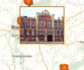 В какие особняки Воронежа отправиться с экскурсией?