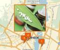 Где находятся гомеопатические аптеки в Воронеже?
