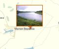 Река Верейка