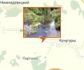 Река Девица