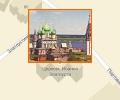 Ансамбль церквей Иоанна Златоуста и Владимирской Божьей Матери в Ярославле