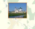 Свято-Николо-Шартомский мужской монастырь
