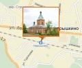 Храм Казанской иконы Божией Матери посёлка Нарышкино