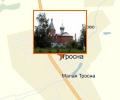 Храм в селе Тросна