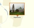 Владимирская церковь села Харинское