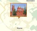 Храм Свято -Троицкий