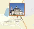 Введенская церковь Троице-Сергиева Варницкого монастыря