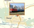 Юго-Восточная детская железная дорога