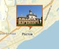 Церковь Одигитрии Ростовского Кремля