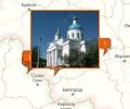 Храмы Курской области