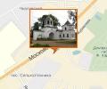 Часовня в Феодоровском Переславском монастыре