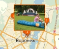 Где купить туристический рюкзак и спальный мешок в Воронеже?
