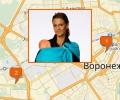 Где купить слинг в Воронеже?