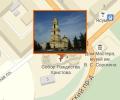 Христорождественский кафедральный собор (Собор Рождества Христова)