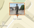 Памятник Ю. А. Гагарину