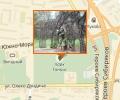Парк аттракционов и развлечений «Танаис»