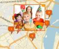 Где заказать организацию детских праздников в Воронеже?