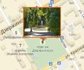 Парк Дзержинского
