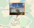 Дворец Олега в Рязани