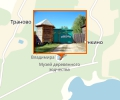 Музей деревянного зодчества Лесная крепость