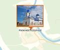 Церковь Казанской Божией матери в Задонске