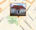 Чаплыгинский исторический музей