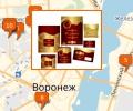 Какие компании Воронежа занимаются дизайном этикетки?