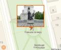 Памятник новомученикам российским