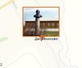 Музей-усадьба А.Т. Болотова