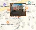 Пешеходная Георгиевская улица во Владимире