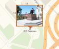Памятник Я.П. Гарелину